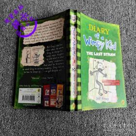 绘本Diary of a Wimpy Kid #3: The Last Straw小屁孩日记3:救命稻草