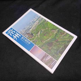 常州城市地图集