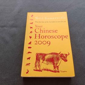 YourChineseHoroscope2009:WhattheYearoftheOxHoldsinStoreforYou