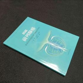 揭秘前列腺癌:患者需要知道的前列腺癌小知识