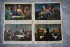 南征北战电影海报【一套4张】