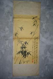 竹【长106宽38厘米】