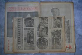 云南日报1969年1月1