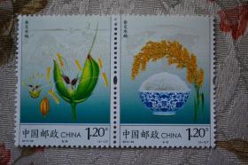 2013-29 《杂交水稻》特种邮票