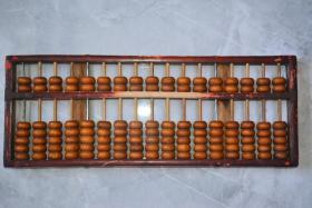 17档黄杨木算盘