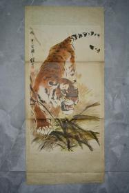 虎【长76宽34厘米】