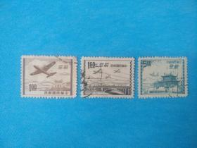 航12台北版航空邮票 1套3枚(中国台湾邮票)