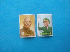 专42蒋公玉照 1套 新票(中国台湾邮票)