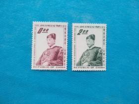 纪78郑成功复台300年 1套 新(台湾邮票)