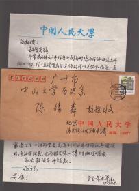 学者朱杰军致中大教授陈胜粦教授信札一通一页 附封