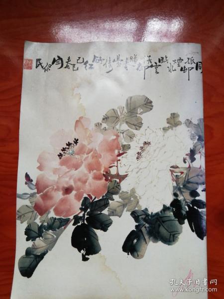 关保民旅日展书画辑