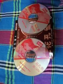 花孔雀 VCD光盘2张 正版