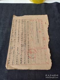1955年,汉阴县公安局手写材料一份.有批注