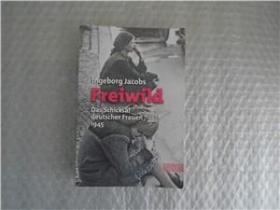 freiwild,das,schicksal,deutscher,frauen1945
