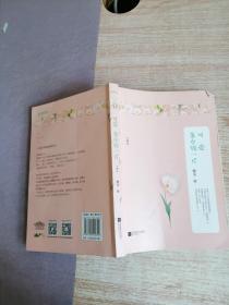 可爱多少钱一斤(下)