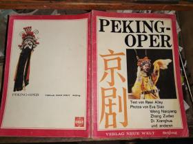 PEKING-OPER 京剧