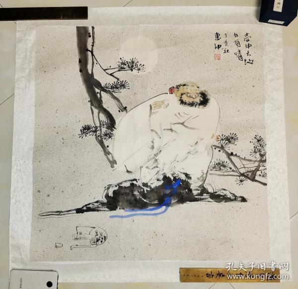 解放军艺术学院美术系中国画教研室主任,教授 ,中国美术家协会会员  任惠中绘高士图【68×68厘米】裱片
