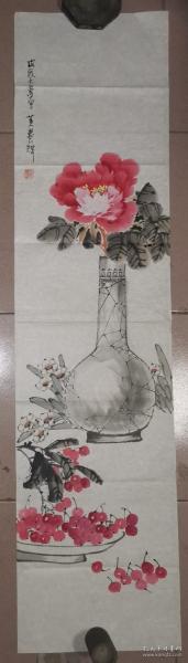 黄养辉绘 清供图    一幅       34×136厘米