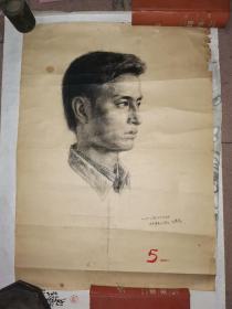 沈康亮教授1981年4月13日绘于天津美院 的 人像素描一张   【60×44厘米】