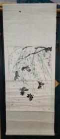 张斗垣 水墨金鱼 一幅  绫裱    44.5×67.5厘米