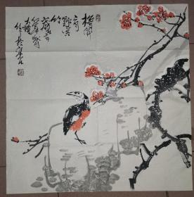 中国美术家协会会员陈鹏 花鸟画   梅开二月野客竹    68×69厘米