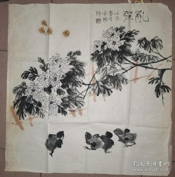 壬辰年绘 乱弹图    68×66.4厘米