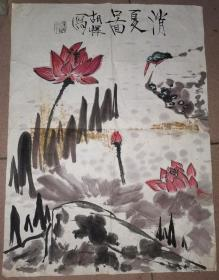 水墨画:消夏图      45.5×60.5