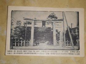 明治大正时期 明信片: 京都八坂神社