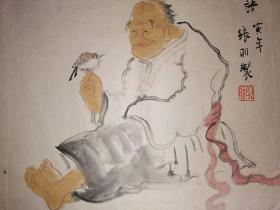 """安徽省美术家协会会员、涡阳美协副主席兼秘书长张羽国画  """"禅语""""     【34×33厘米】"""