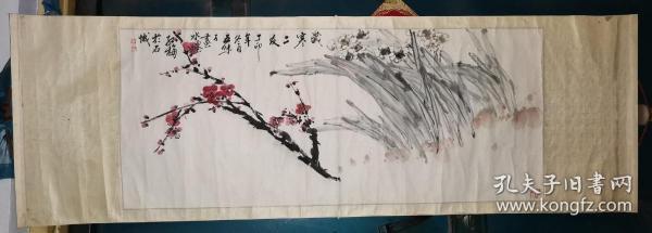 五味子董建平绘《岁寒二友 水仙 红梅》  绫裱 画芯39.5×94厘米