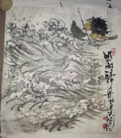 """韦志鸿 绘 山水人物画 """"风雨归舟""""  【48×44厘米】"""