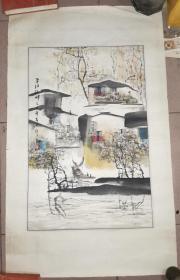 恒子绘 平江河畔     裱片 画芯44×67厘米