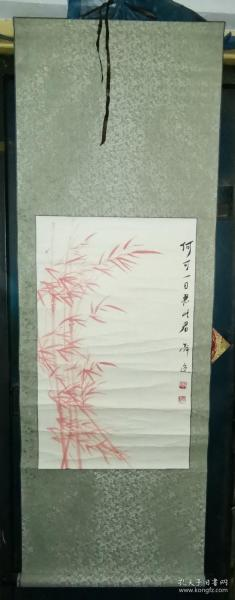 中国书法家协会会员 景舜逸 绘 红竹 何可一日无此君   一幅  绫裱    画芯41×67.3厘米