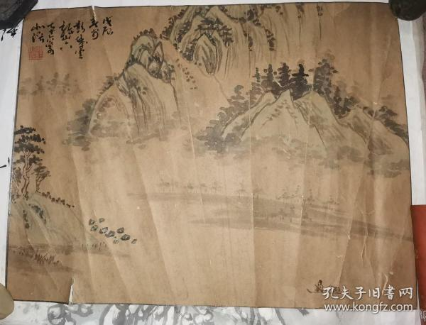 清代 汪北溪 绘山水 画 【52×40厘米】托片