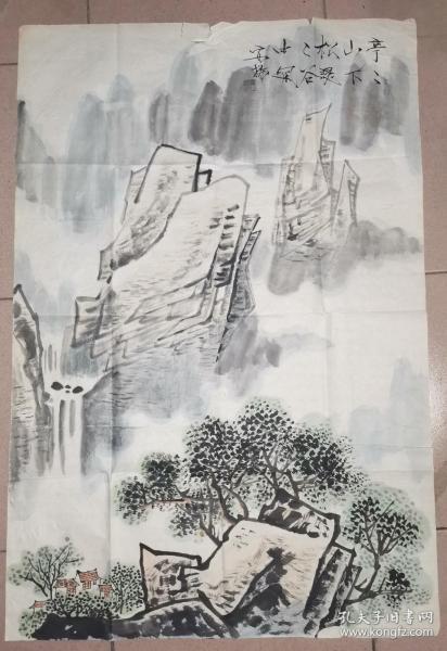 水墨山水画一幅 :    67.2×100厘米