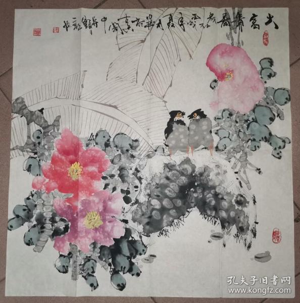 广西美术家协会会员刘顺兵 绘    大富贵图     68×67厘米