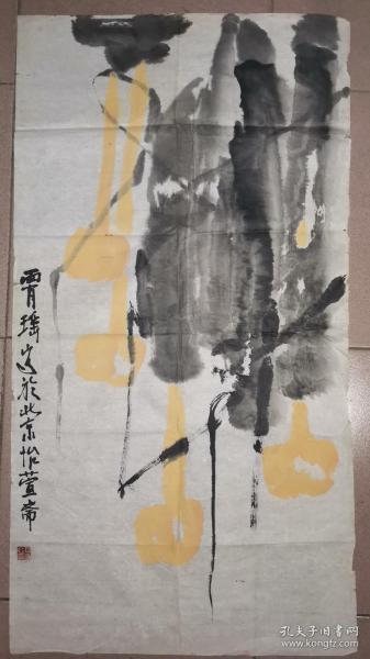 水墨画:霄瑶 作葫芦     【霄瑶写于北京怡萱斋】52.4×99厘米