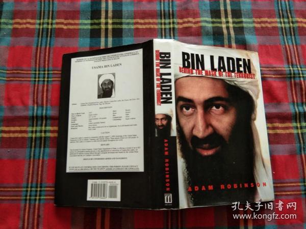 本.拉登揭秘 BIN LADEN BEHIND THE MASK OF TERRORIST