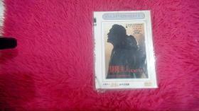贝隆夫人 DVD