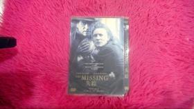 失踪 DVD