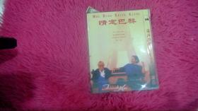 情定巴黎 DVD
