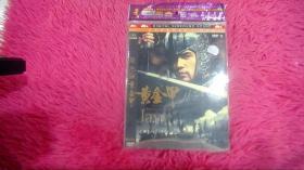 黄金甲 DVD