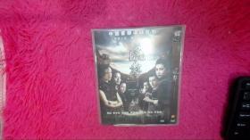 风声 DVD 1张