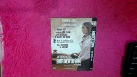 边境城市 DVD 1张