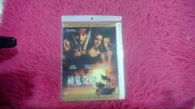 神鬼奇航 DVD