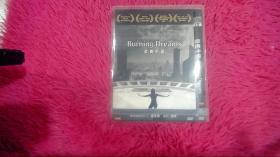 歌舞中国 DVD