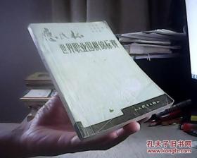 应氏杯世界职业围棋锦标赛