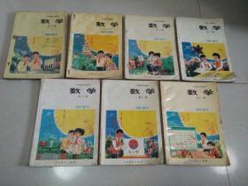 六年制小学课本 数学(7本合售)