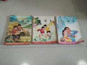 六年制小学课本 语文(3本合售)