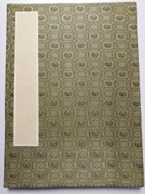 布面精装空白册页(32*23cm)